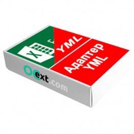 Импорт YML файлов для OpenCart - YML-адаптер для anyCSV/XLS